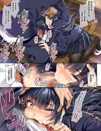 Clesta Cle Masahiro Takabisha na Seitokaichou o Appli de Juujun Choukyou -..