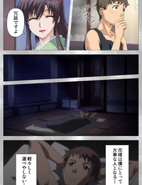 Guilty Full Color seijin ban Yobai suru Nananin no Harame Complete ban - part 4