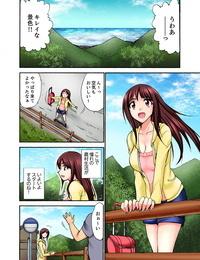 Otsumaru Muhou Sonraku no SEX Asobi ~ Zetsurin Sonchou ga Nando mo Okumade… Kanzenban