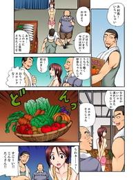 Otsumaru Muhou Sonraku no SEX Asobi ~ Zetsurin Sonchou ga Nando mo Okumade… Kanzenban - part 3
