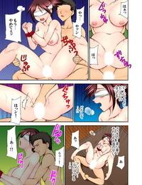 Otsumaru Muhou Sonraku no SEX Asobi ~ Zetsurin Sonchou ga Nando mo Okumade… Kanzenban - part 7