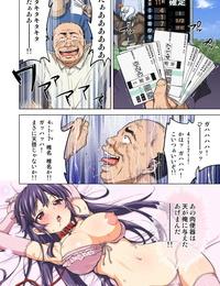 Muchakai Mucha Chizuru-chan Kaihatsu Nikki ~Ochita Moto Junjou Yuutousei wa- Chuunen Kyoushi no Mesuinu Onaho~ - part 2