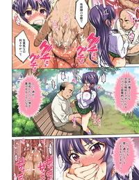Muchakai Mucha Chizuru-chan Kaihatsu Nikki ~Ochita Moto Junjou Yuutousei wa- Chuunen Kyoushi no Mesuinu Onaho~