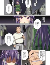 Muchakai Mucha Chizuru-chan Kaihatsu Nikki ~Ochita Moto Junjou Yuutousei wa- Chuunen Kyoushi no Mesuinu Onaho~ - part 4