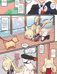 ooyun How to use dolls 04 Girls Frontline Korean