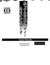 C88 Grace Yokoyama Naoki Nama ssu ka!? Everyday! -Million Studio- THE IDOLM@STER MILLION LIVE!