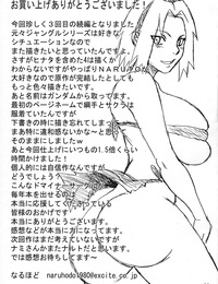 C86 Naruho-dou Naruhodo Jungle G3 Naruto English Re-drawn Colorized - part 2