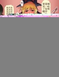Kinmekki Damashii Sendorikun Onna Kishi wa Orc ni Ryoujoku Sareru II Chinese 胸垫汉化组 - part 2