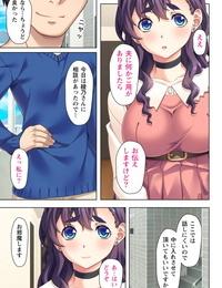 Atelier Sakura No limit Yokkyu fumanna tsuma no kyosei