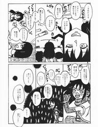 Nanjo Hikaru R18 Joint Production Committee Various HEROS IDOLM@STER CINDERELLA GIRLS - part 4