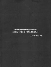 Nanjo Hikaru R18 Joint Production Committee Various HEROS IDOLM@STER CINDERELLA GIRLS