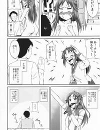 Nanjo Hikaru R18 Joint Production Committee Various HEROS IDOLM@STER CINDERELLA GIRLS - part 3