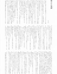 Nanjo Hikaru R18 Joint Production Committee Various HEROS IDOLM@STER CINDERELLA GIRLS - part 5