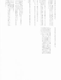 Nanjo Hikaru R18 Joint Production Committee Various HEROS IDOLM@STER CINDERELLA GIRLS - part 6