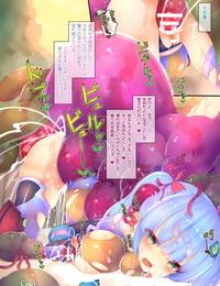 Dhimetoro Tentacle Panic! ~Dhimetoro Full Color Sakuhin Shuu~ - part 2