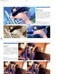 Misaki Kurehito- Kuroya Shinobu Ushinawareta Mirai o Motomete Visual Fanbook - part 3