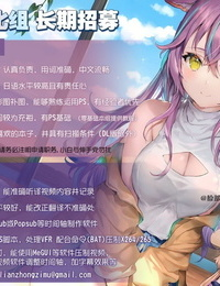 C97 Seisyun Katsusand Cassandra Okazu Kanzume ~Yuudachi Harusame~ Kantai Collection -KanColle- Chinese 脸肿汉化组