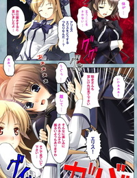 Applemint Full Color seijin ban Bijin shimai no yuwaku ~ himegoto ni oboreru otoko ~ Complete ban - part 3