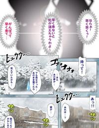 Applemint Full Color seijin ban Bijin shimai no yuwaku ~ himegoto ni oboreru otoko ~ Complete ban