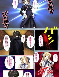 Applemint Full Color seijin ban Bijin shimai no yuwaku ~ himegoto ni oboreru otoko ~ Complete ban - part 4