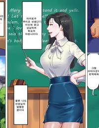 여교사 본디지 감금 조교 1