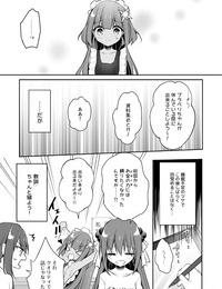 メロンブックス 月刊うりぼうざっか店 2020年5月29日発行号 DL版 - part 2