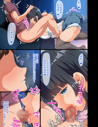 Otona Teikoku YAC Kinjo ni Hikkoshite kita Muboubi Muteikou Kyonyuu Bishoujo Sumire-chan ni Yaritai Houdai na Natsu 2..