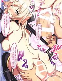 C97 Grimoire Maka Mizugi Okita-san no Zekkouchou na Karada ni Jet Sandanzuki Shitai! Fate/Grand Order