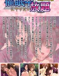 Lucha Libre Full Color seijin ban Saimin-chu ni yaritaihodai Complete ban