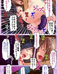 Lucha Libre Full Color seijin ban Saimin-chu ni yaritaihodai Complete ban - part 2