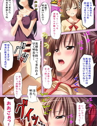 Lucha Libre Full Color seijin ban Saimin-chu ni yaritaihodai Complete ban - part 3