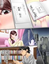 Korosuke Kono Furin wa Otto no Tame Anata- Yurushite…. To- Netorareru Tsuma Kanzenban 1