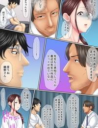 Korosuke Kono Furin wa Otto no Tame Anata- Yurushite…. To- Netorareru Tsuma Kanzenban 1 - part 2