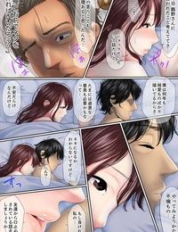 Korosuke Kono Furin wa Otto no Tame Anata- Yurushite…. To- Netorareru Tsuma Kanzenban 1 - part 3
