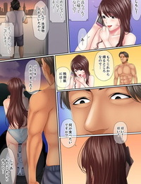 Korosuke Kono Furin wa Otto no Tame Anata- Yurushite…. To- Netorareru Tsuma Kanzenban 1 - part 4