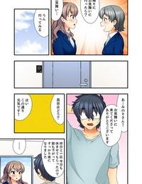 Mizuno Alto 27-Sai de Seifuku Ecchi !? Douryou ga Kon Nani Dohentai da nante… Kanzenban - part 5