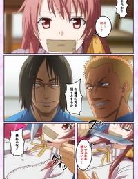 Guilty Full Color seijin ban Toriko no Kusari Shojo-tachi o Kegasu Midara na Kusabi Complete ban