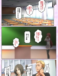 Guilty Full Color seijin ban Toriko no Kusari Shojo-tachi o Kegasu Midara na Kusabi Complete ban - part 2