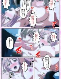 Guilty Full Color seijin ban Toriko no Kusari Shojo-tachi o Kegasu Midara na Kusabi Complete ban - part 5