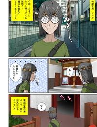 NTR System Akasuri Yubana no Chizuru-san Ha no Shou