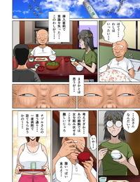 NTR System Akasuri Yubana no Chizuru-san Ha no Shou - part 2