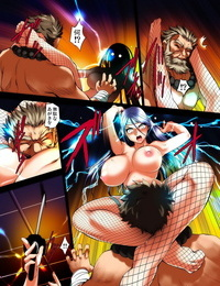Gaticomi Vol. 9