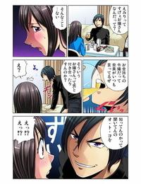 Gaticomi Vol. 9 - part 3