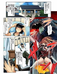 Gaticomi Vol. 24
