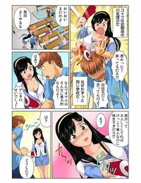 Gaticomi Vol. 24 - part 3