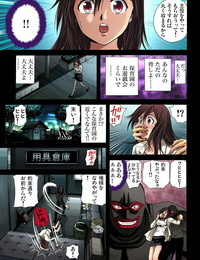 Gaticomi Vol. 24 - part 6