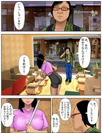 Minazuki mikkaIllness that dies if you do not have sex 2