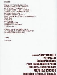 C97 Zankirow Onigirikun PILE EDGE YAM YAM DOLLS THE IDOLM@STER CINDERELLA GIRLS English Gagak_Ireng - part 2