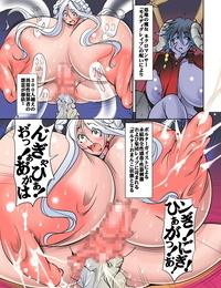 Algolagnia Mikoshiro Honnin Quest of Curse Dai 2-shou Digital