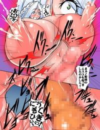 Algolagnia Mikoshiro Honnin Quest of Curse Dai 2-shou Digital - part 2
